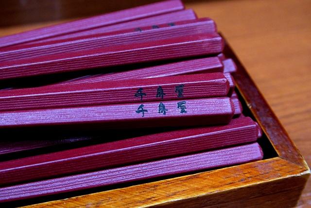 150924-千舟屋-010-S