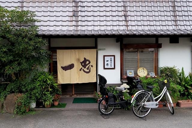 150925-一忠-001-S