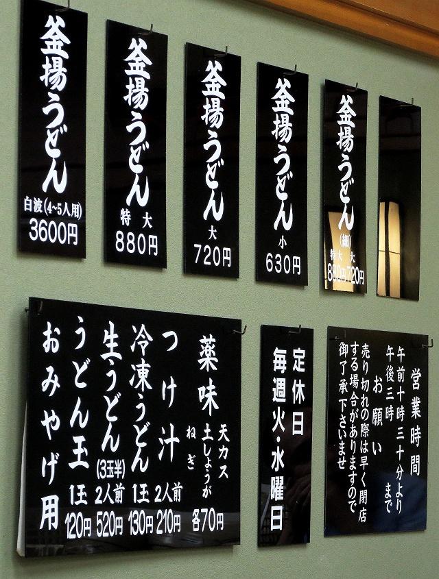 150925-一忠-003-S