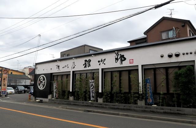 1510925-雅次郎-010-S