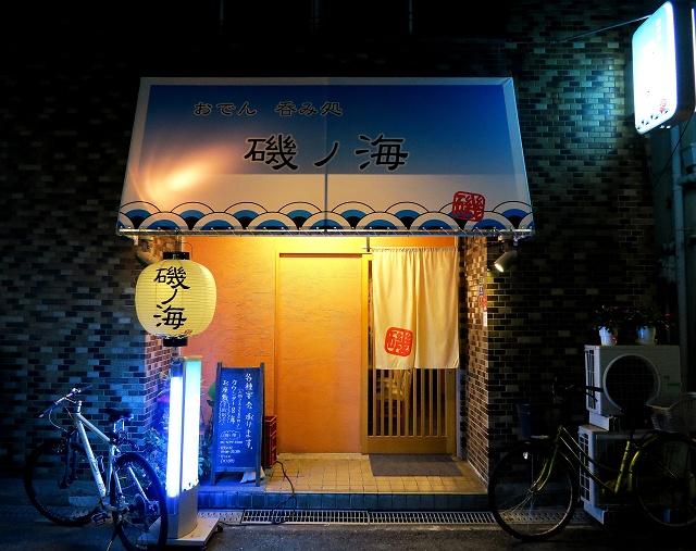 1511130-磯ノ海-002-S