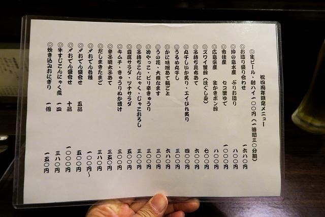 1511130-磯ノ海-004-S