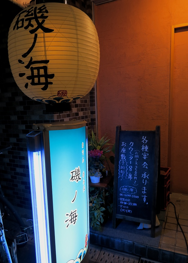 1511130-磯ノ海-009-S