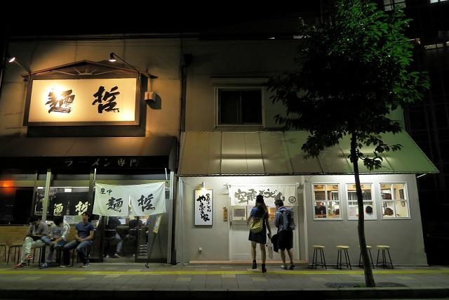 150926-やまぶき家-002-S