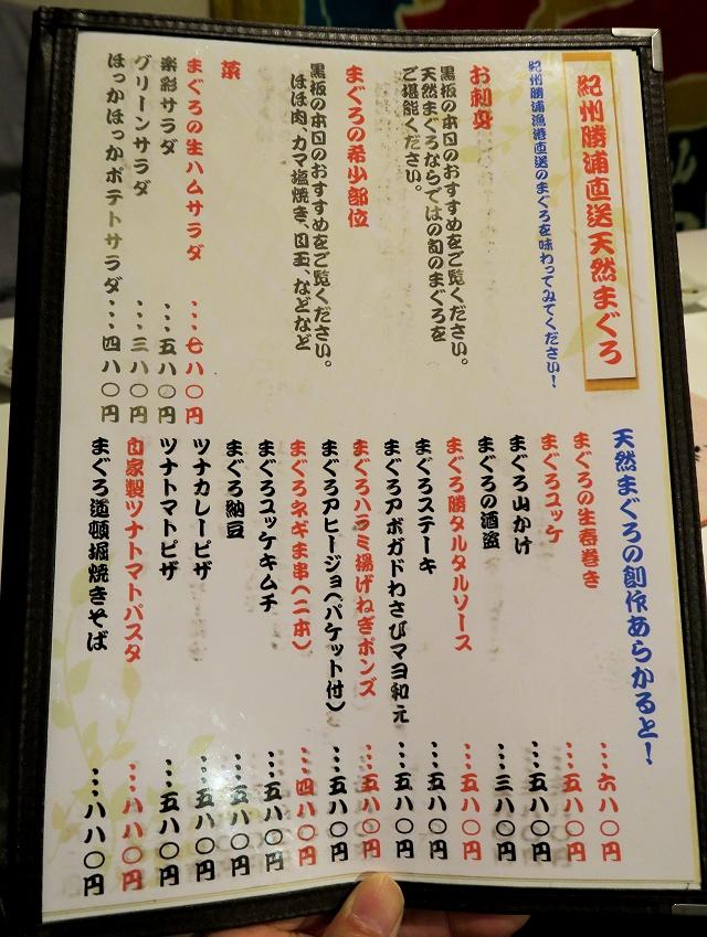 151202-楽彩-029-S