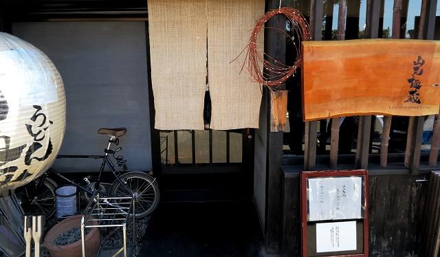 150928-山元麺蔵-017-S