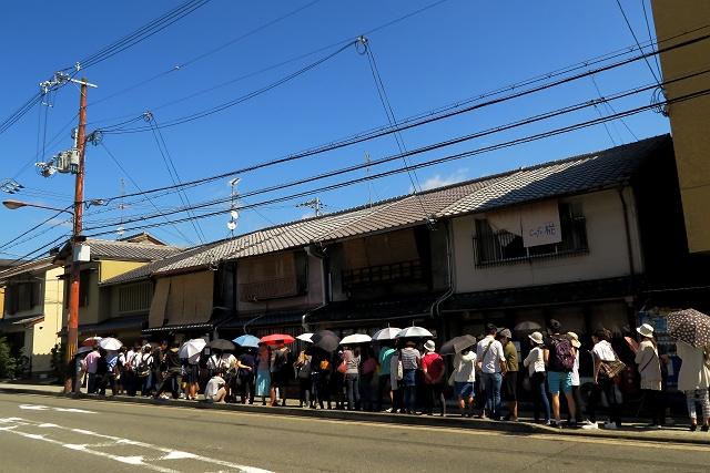 150928-山元麺蔵-018-S