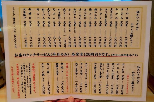 151022-ゆきの-009-S