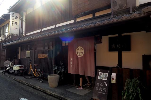 150929-たなかや-004-S