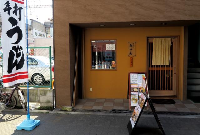 151023-あうん-002-S