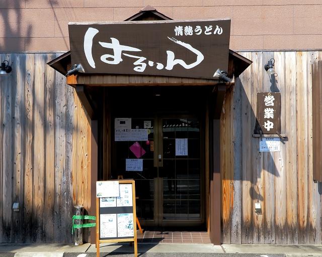 150929-はるりん-002-S