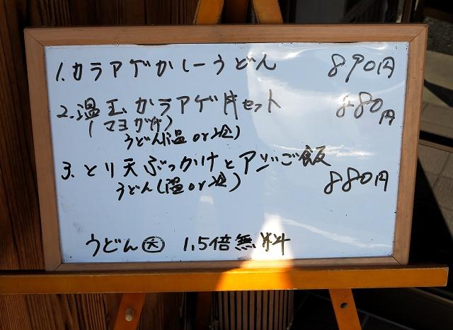 150929-はるりん-003-S