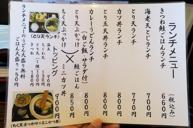 150929-はるりん-007-S