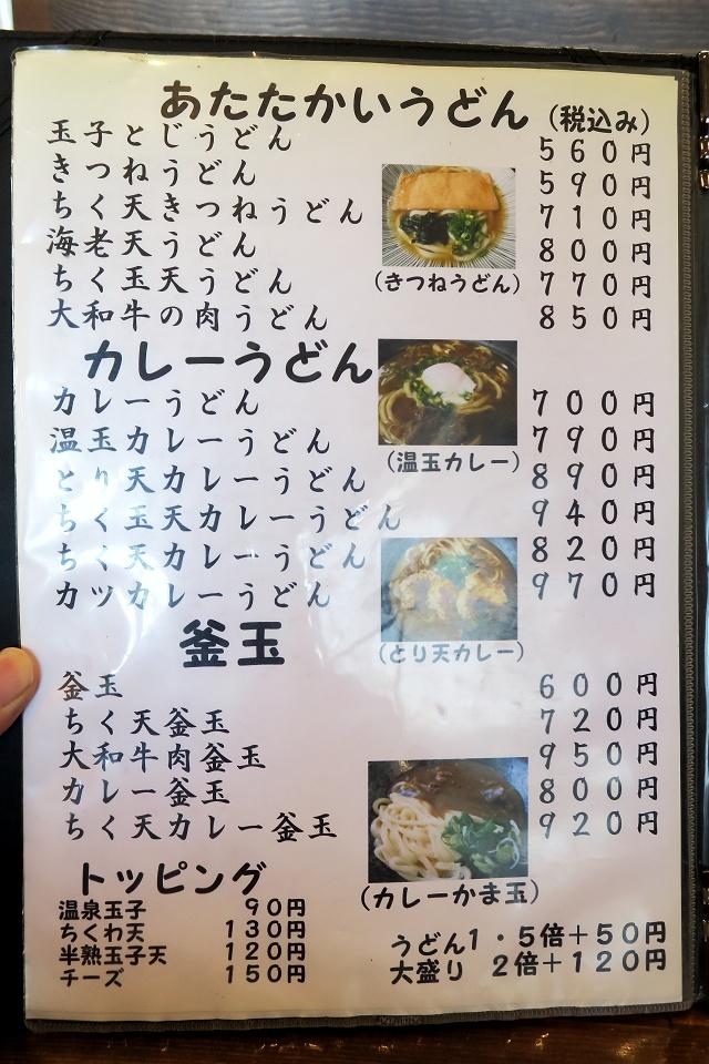 150929-はるりん-008-S