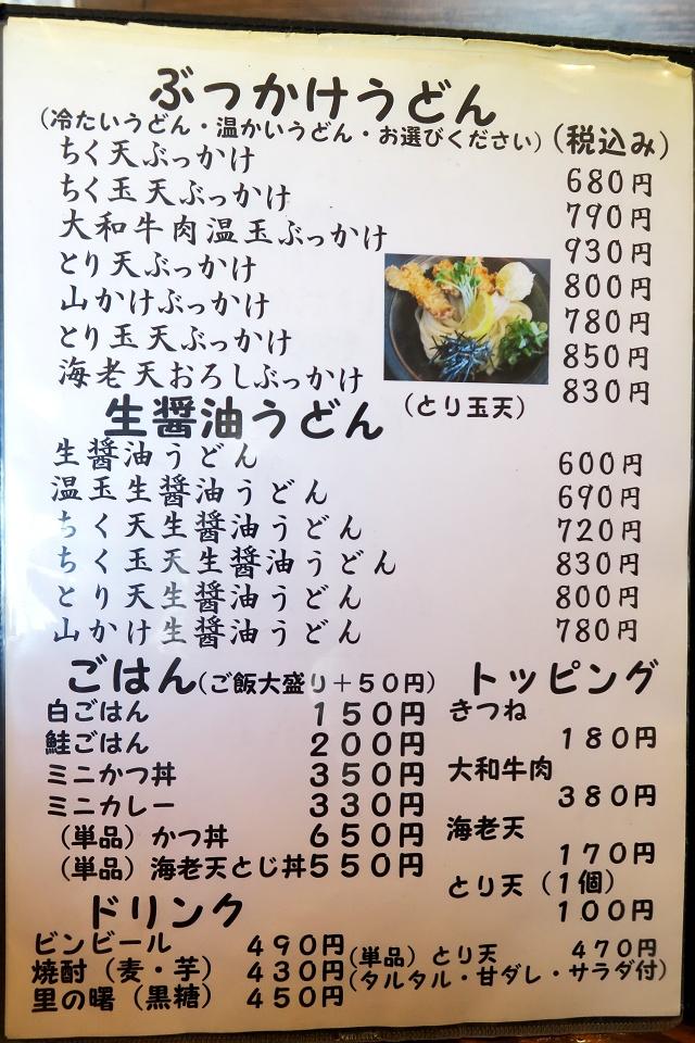 150929-はるりん-009-S