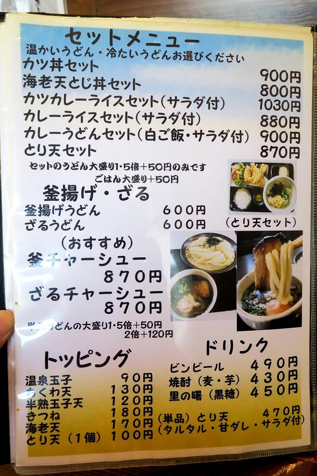 150929-はるりん-010-S