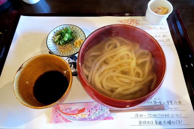 150929-麺喰-007-S