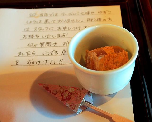 150929-麺喰-010-S