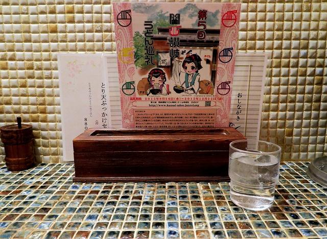 150930-たけうちうどん-003-S
