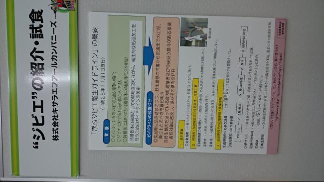DSC_7905_convert_20150831173017.jpg