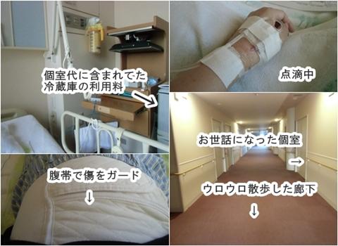 kaifuku3.jpg