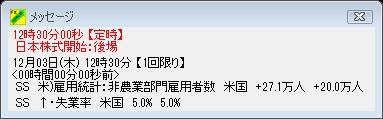 20151205112810bd6.jpg