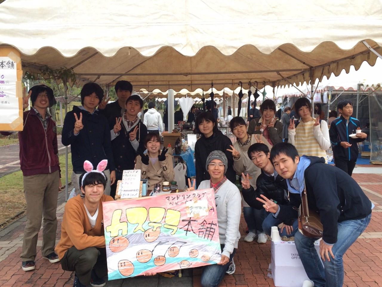 学祭☆カステラ本舗_797