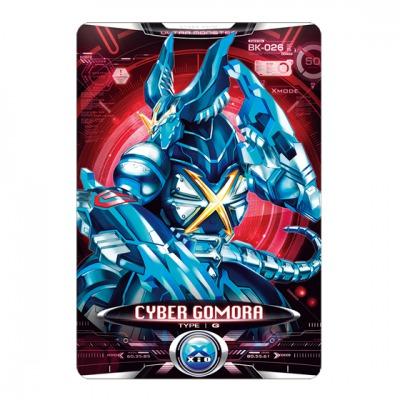 ウルトラ怪獣X06サイバーゴモラ2