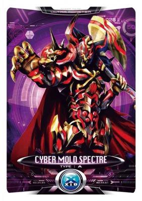 ウルトラ怪獣X07モルドスペクター02