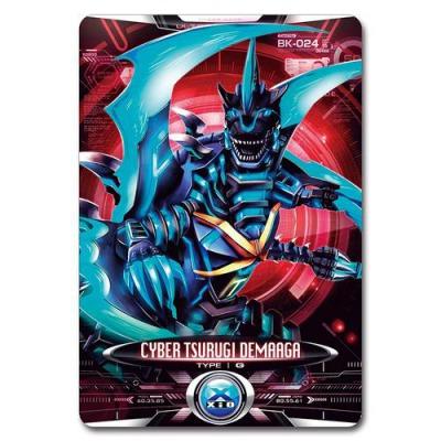 ウルトラ怪獣DXツルギデマーガ02