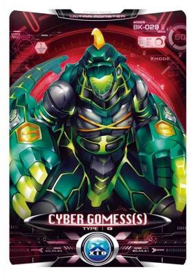 ウルトラ怪獣X09ゴメス02