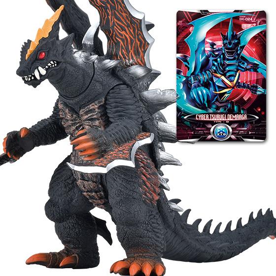 ウルトラ怪獣DXツルギデマーガ03