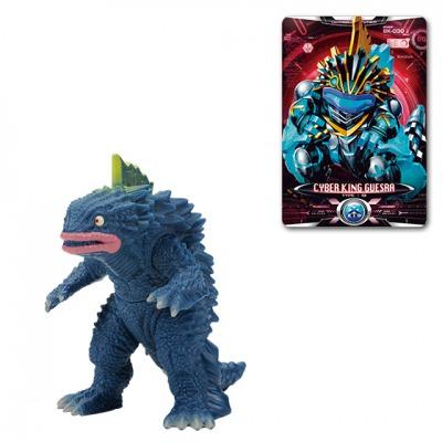 ウルトラ怪獣X11キングゲスラ