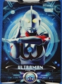UH002ウルトラマン(A)