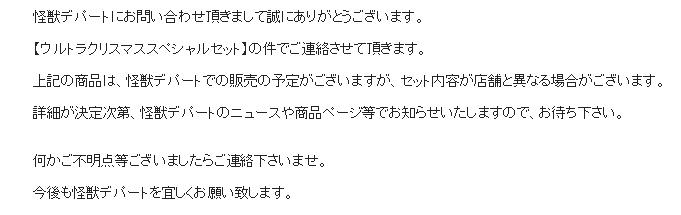 SnapCrab_NoName_2015-11-2_16-15-21_No-00.png