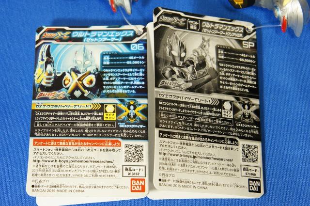s__DSC8548.jpg