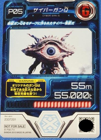 s__DSC9566.jpg