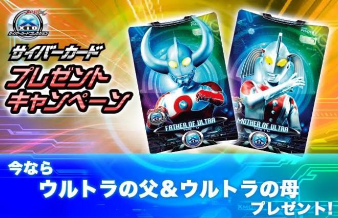 xio-campaign-660x426.jpg
