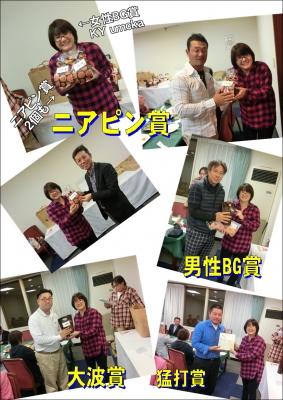 20151031-4.jpg