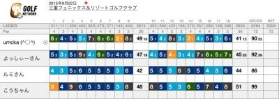 S__27836418.jpg