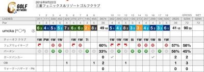 S__27836419.jpg