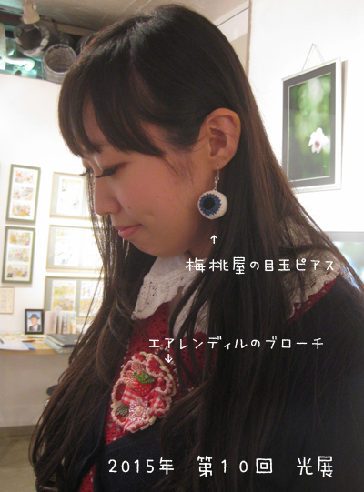 2015_10_26_02.jpg