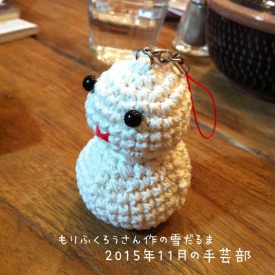 2015_11_14s005.jpg