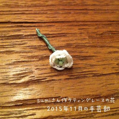 2015_11_14s006.jpg
