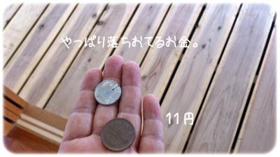 2015-09-10 10.31.02