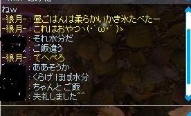 20150823_6.jpg