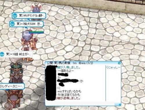 20150830_9.jpg