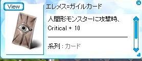 20150911_14.jpg