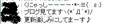 20150911_3.jpg