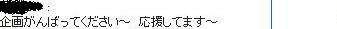 20150913_1.jpg